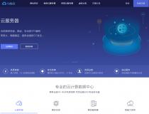 低价香港服务器免备案