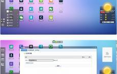 顶级最新OA办公系统源码 OA协同办公系统,包含CRM客户管理系统+内部聊天工具+自适应手机