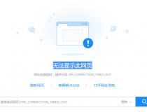 """phpmyadmin在宝塔面板里进不去现实""""无法显示此网页""""的解决方案"""