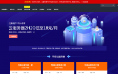 最近,三丰云推出云服务器抢购套餐限量1000台