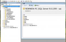如何创建和还原SQL Server 2005数据库