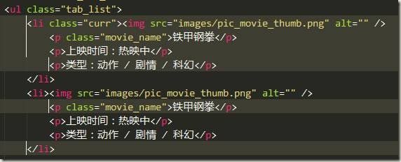 Sublime Text 3 第10张