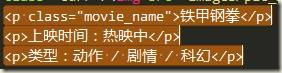 Sublime Text 3 第11张
