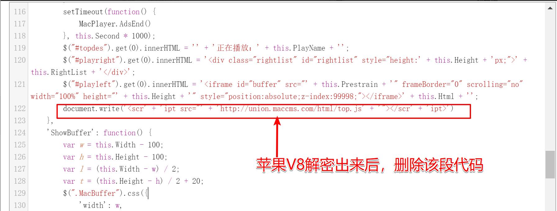 苹果cms8.X和苹果cms10 player.js漏洞修补方法  苹果CMS 第5张