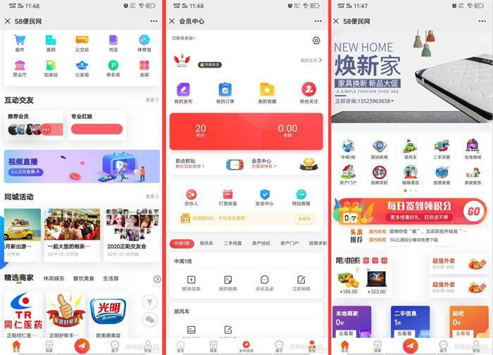 火鸟地方门户v5.0五端全套:4G+含最新小程序前端+Android源码+iOS源码+APP配置等文档  门户源码 第1张